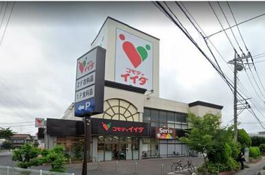 コモディイイダ三郷店