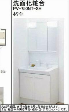 洗面化粧台は3面鏡です。鏡の内側は収納スペースです