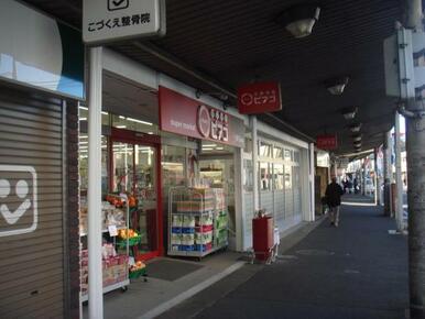 miniピアゴ小机駅前店