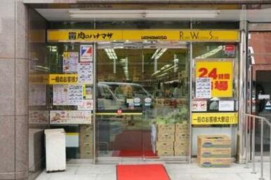 肉のハナマサ西新橋店