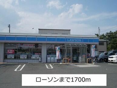 ローソン塩竈清水沢店
