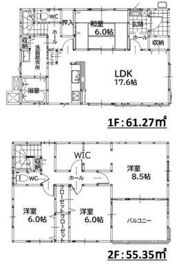 2階全居室ウォークインクローゼット付きです。たくさん収納できますね。