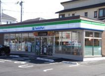 ファミリーマート 川越小仙波町二丁目店
