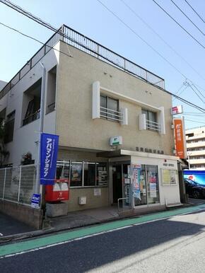 福岡薬院郵便局