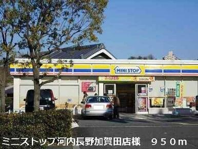 ミニストップ河内長野加賀田店様