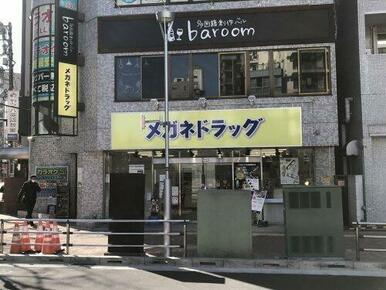 メガネドラッグ 板橋駅前店
