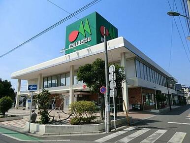 マルエツ西川口東口店