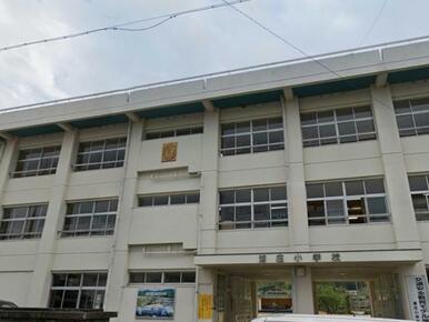 石井町立浦庄小学校