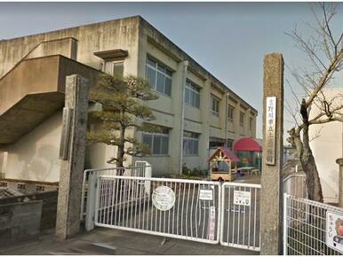 吉野川市立上浦小学校