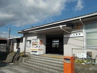 身延線 入山瀬駅