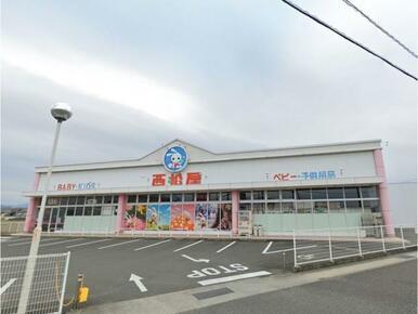 西松屋徳島藍住店