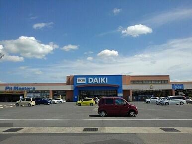 DCMダイキ丸亀店