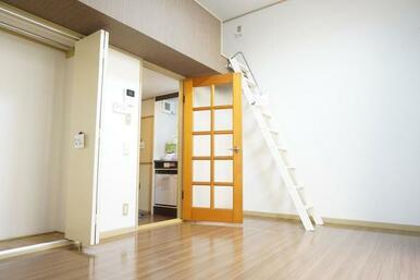 空間を有効活用できるロフト付のお部屋