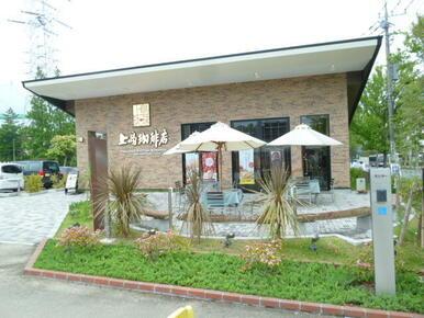上島珈琲店あざみ野ガーデンズ店