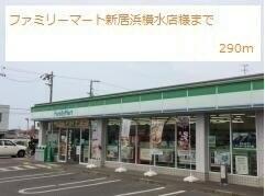 ファミリーマート新居浜横水店様