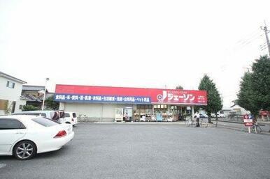 ジェーソン 久喜店(久喜市吉羽1丁目)