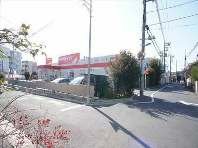 ツルハドラッグ練馬南田中店