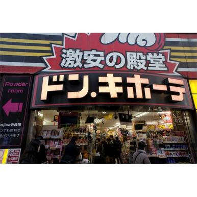 ドン・キホーテ 船橋南口店