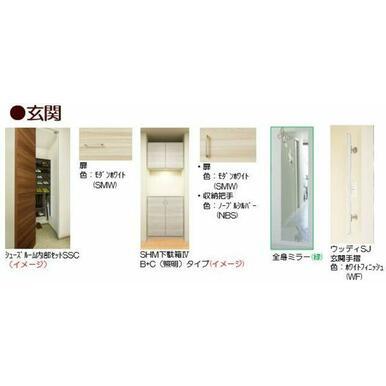 【玄関 完成イメージ図】※実際の色等とは異なる場合がございます。お部屋が完成致しましたら実際にご確認