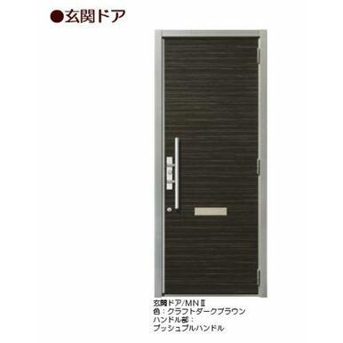 玄関ドア イメージ図です。
