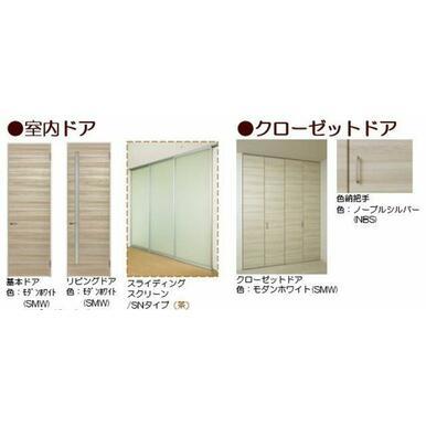 【室内ドア・クローゼットドア 完成イメージ図】※実際の色等とは異なる場合がございます。お部屋が完成致