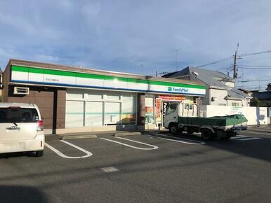ファミリーマート 町田三輪町店
