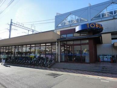 東武ストア新田店