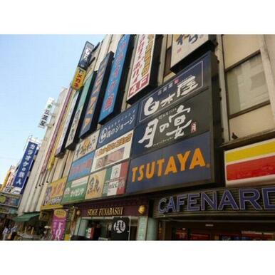 TSUTAYA船橋南口駅前
