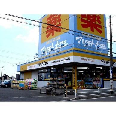 マツモトキヨシ船橋駅前通り