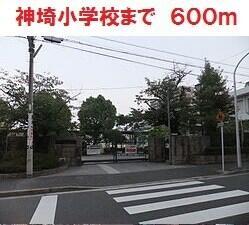 神埼小学校