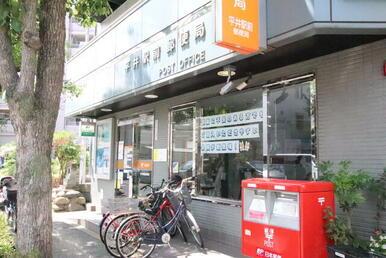 平井駅前郵便局