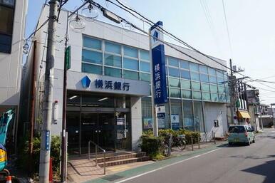 横浜銀行渋沢支店