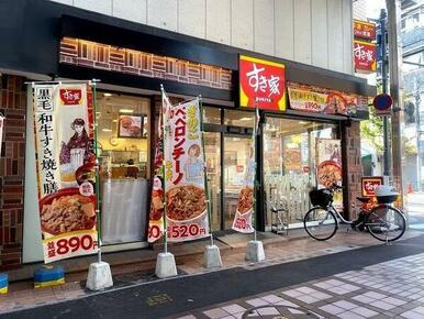 すき家荏原町駅前店