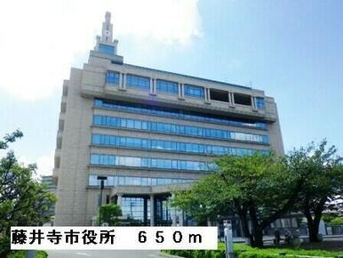 藤井寺市役所