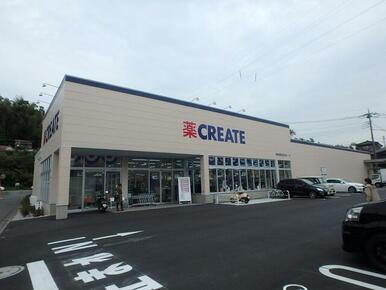 クリエイトS・D旭川島町店
