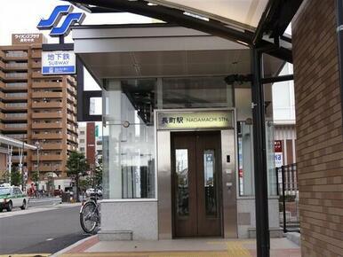 地下鉄南北線「長町」駅まで徒歩5分(351m)