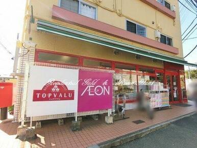 まいばすけっと 日吉本町4丁目店