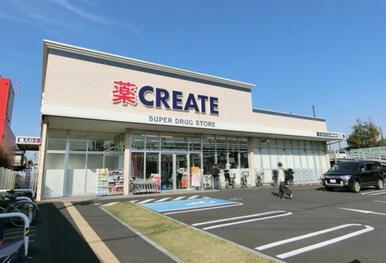 クリエイトエス・ディー川崎末長店