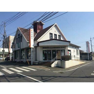 熊本銀行 菊南支店