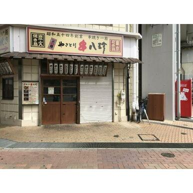 元祖串八珍北赤羽店