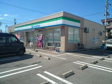 ファミリーマート豊田本町店まで900m