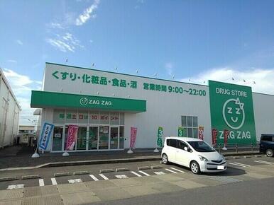 ザグザグ丸亀バサラ店