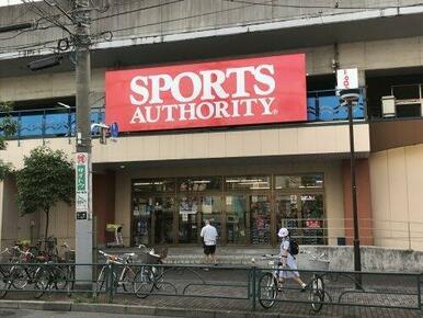 スポーツオーソリティ ビーンズ赤羽店