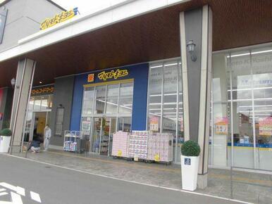 マツモトキヨシかわまち矢作モール店