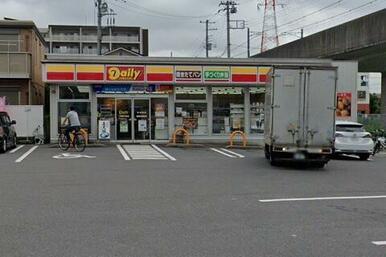 デイリーヤマザキ八潮南川崎店