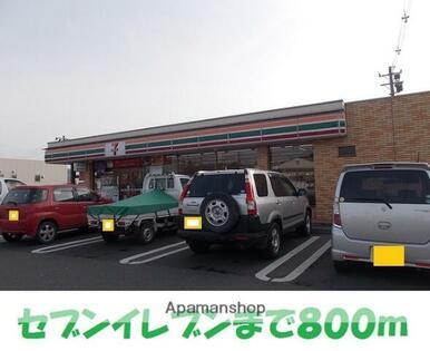 セブンイレブン一ノ関バイパス店