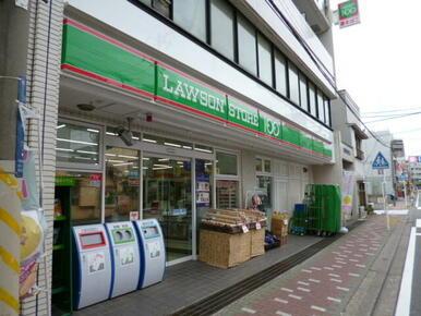 ローソンストア100 西横浜