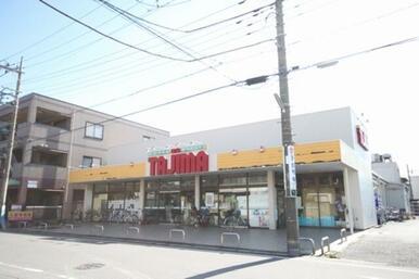 スーパータジマまで徒歩3分(240m)