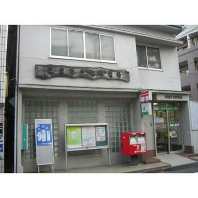 江東亀戸七郵便局