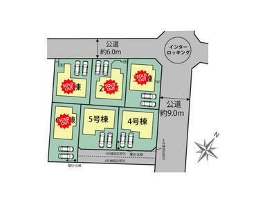 坂戸市にっさい花みず木5丁目6棟